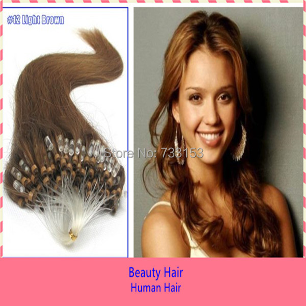 Soft 18 20 22inch 12 Light Brown Micro Rings Human Cold Fusion Hair