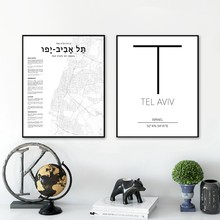 Tel Aviv Map Poster Israel City Map Canvas Print , Coordinates City Poster Painting Pictures for Living Room Home Wall Art Decor(China)