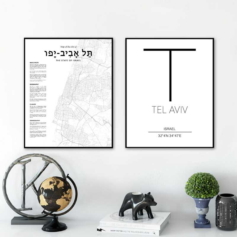 Tel Aviv Map Poster Israel City Map Canvas Print , Coordinates City Poster Painting Pictures for Living Room Home Wall Art Decor