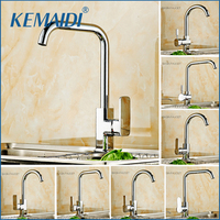 OUBONI Newly Design 360 Swivel Solid Brass Single Handle Mixer Sink Tap Down Chrome Kitchen Faucet