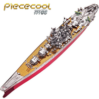 2018 Piececool BATTLESHIP YAMATO P101 SRY Metal Model DIY laser cutting Jigsaw puzzle model 3D Nano Puzzle Toys for adult Gift