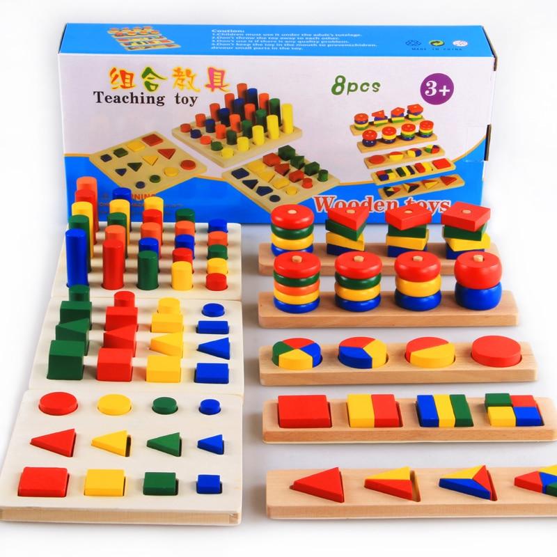 Монтессори Детские развивающие деревянные игрушки для сборки геометрических фигур из дерева Набор игрушек-пазлов (8 видов в комплекте)