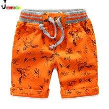 Случайных пляжные летние мальчиков мальчики спортивные шорты бренд хлопок брюки дети