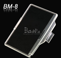 Camera LCD Screen Protector Transparent Cover BM-8 Fits for NIK0N D300 Body DSLR accessories