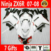 High Quality Fairings For Motorcycle Kawasaki Ninja ZX 6R 636 ZX 6R 2007 2008 ZX6R 07
