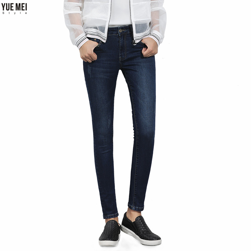 2017 new Slim Jeans For Women   Woman  spring Denim Pencil Pants Stretch Waist Women Jeans Hand sewn line 2017 new jeans women spring pants high waist thin slim elastic waist pencil pants fashion denim trousers 3 color plus size