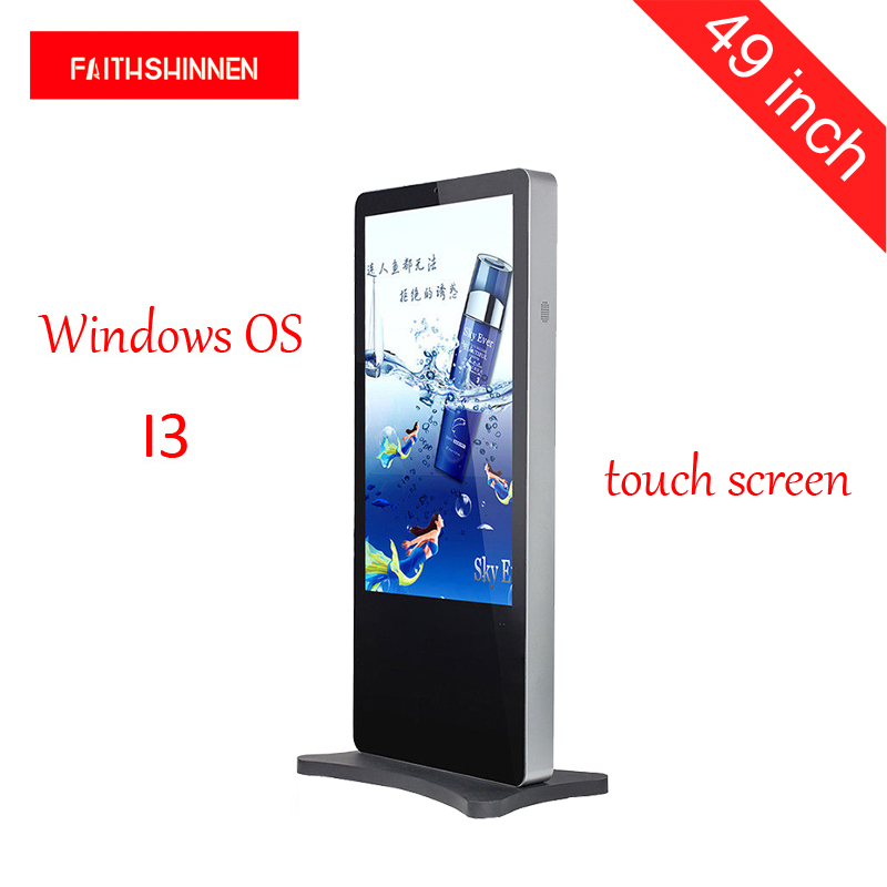 49 inch full HD 1080P digital signage kiosk for photo booth Windows I3 indoor advertising totem led display screen p6 fullcolor rental advertisingwifi led display floor standing digital signage