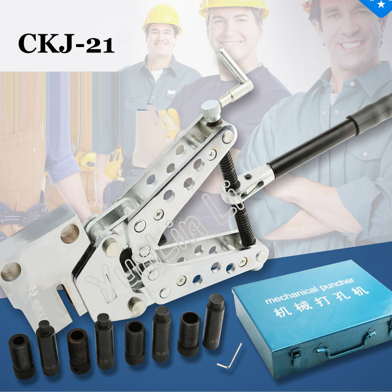 Mechanical Puncher Portable Angle Steel Punching Machine Copper / Aluminum Row Hole Making Machine CKJ-21Mechanical Puncher Portable Angle Steel Punching Machine Copper / Aluminum Row Hole Making Machine CKJ-21