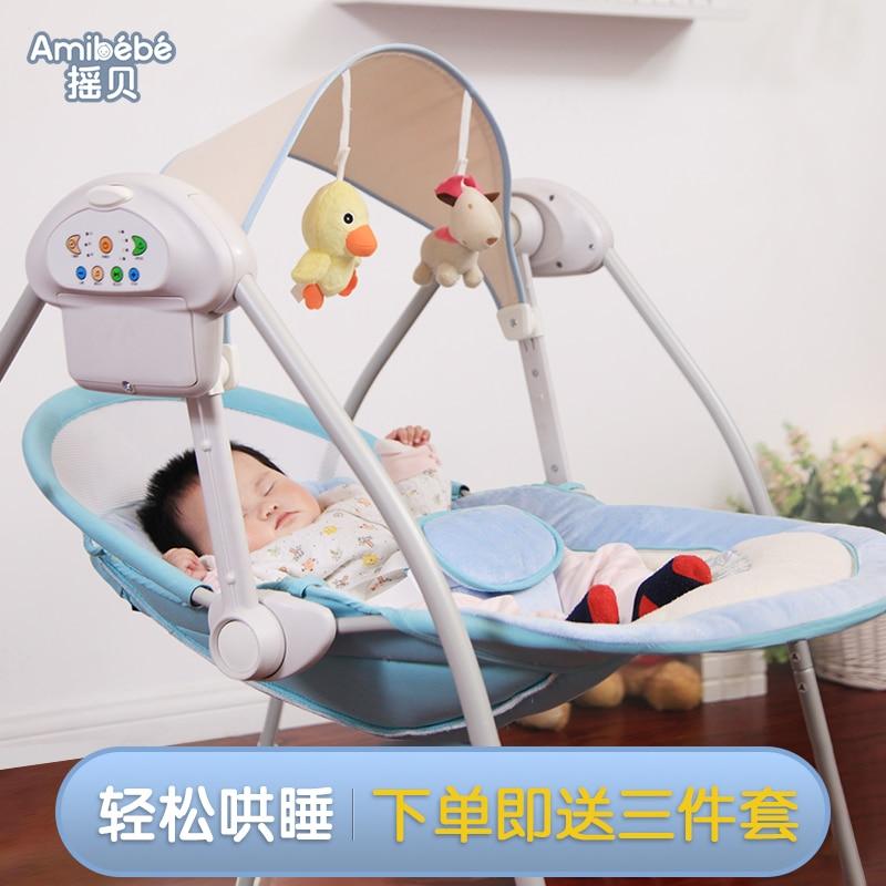 Free Shipping Baby Rocking Chair Baby Electric Cradle Comfort Bed  Artifact Sleepy Crib Newborn Shaker