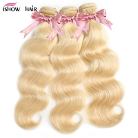 Ishow Brazilian Body Wave Blonde Bundles 613 Hair Color Remy Hair Weave Bundles 100% Human Hair Extensions 10 30 Free Shipping