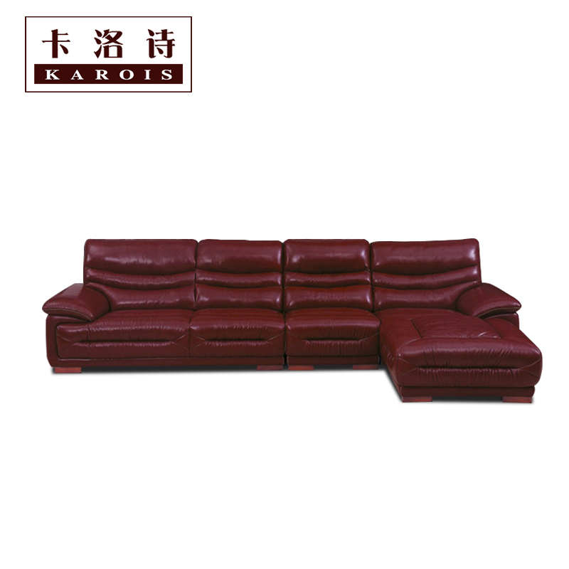 living room furniture new model wooden direction sofa set leather cover designs
