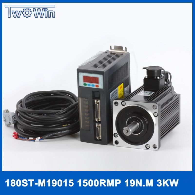 Haute puissance 3.0Kw servo moteur kits 3000 w servomoteur et 3000 w servo conducteur conduire