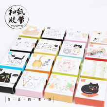 A39 Cute Kawaii Adorable gato papel adhesivo Washi cinta adhesiva DIY Scrapbooking Stick etiqueta(China)
