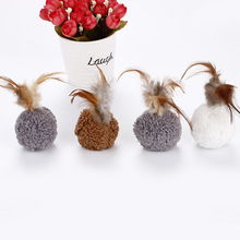 10 Pcs Plush Ball Toy With Bird Feather For Cats