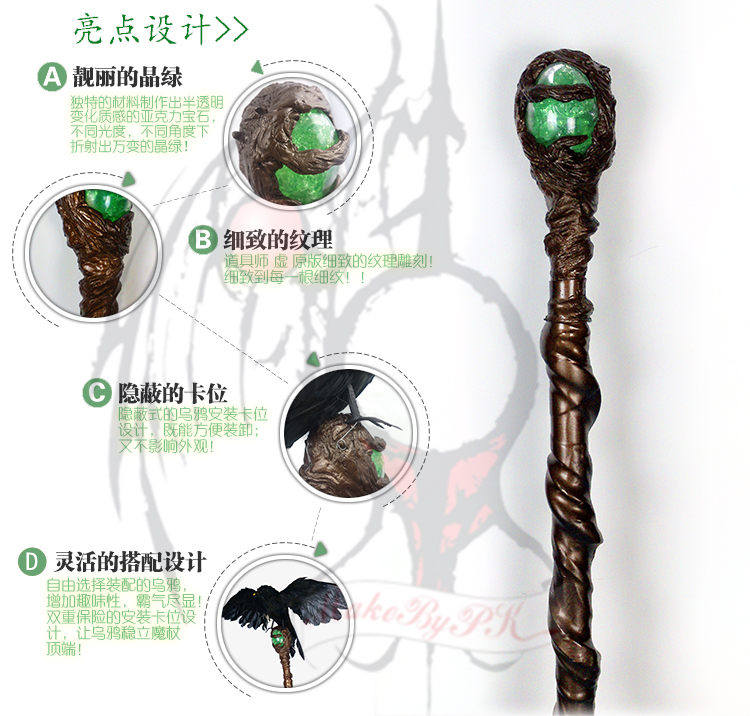 Available End Of October Maleficent Wand Dark Witch Cosplay