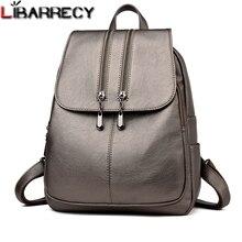 여성을위한 캐주얼 더블 지퍼 배낭 여성 대용량 학교 가방 여성을위한 브랜드 가죽 어깨 가방 2018 레이디의 가방