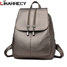 Casual Double Zipper Backpack Female Large Capacity School Bag for Girl Brand Leather Shoulder Women 2018 Ladys