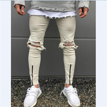 Tie-Dye Hole Destroyed Mens Slim Denim Ripped Biker Skinny Jeans
