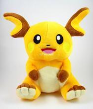 Free shipping Raichu Doll Around 18cm 7 Plush Toy