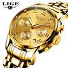 LIGE Men's Fashion Brand Multifunction Chronograph Quartz Wristwatches