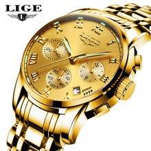 LIGE для мужчин s часы лучший бренд класса люкс Бизнес Кварцевые Золотые часы Полный сталь модные водостойкие спортивные часы Relogio Masculino