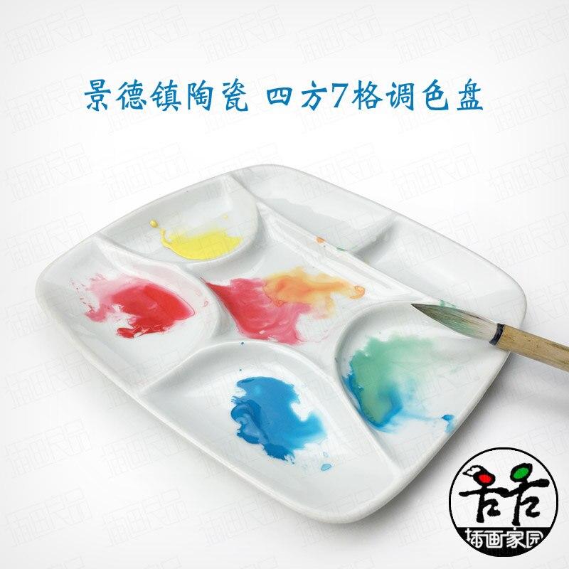 Jingdezhen Ceramic Color Palette, Watercolor, Pigment Plate, Art, Painting Pigment, Dish, Square, Round, White Porcelain Dish. цена 2017