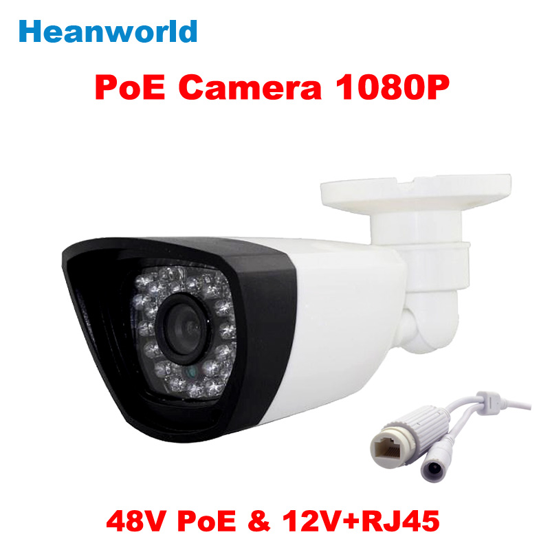2.0MP POE IP camera 1080P HD bullet camera waterproof CCTV surveillance Network webcam IP Cam POE Support P2P Smart Phone View wistino cctv camera metal housing outdoor use waterproof bullet casing for ip camera hot sale white color cover case
