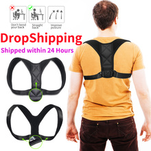 DropShipping  Brace Support Belt Adjustable Back Posture Cor
