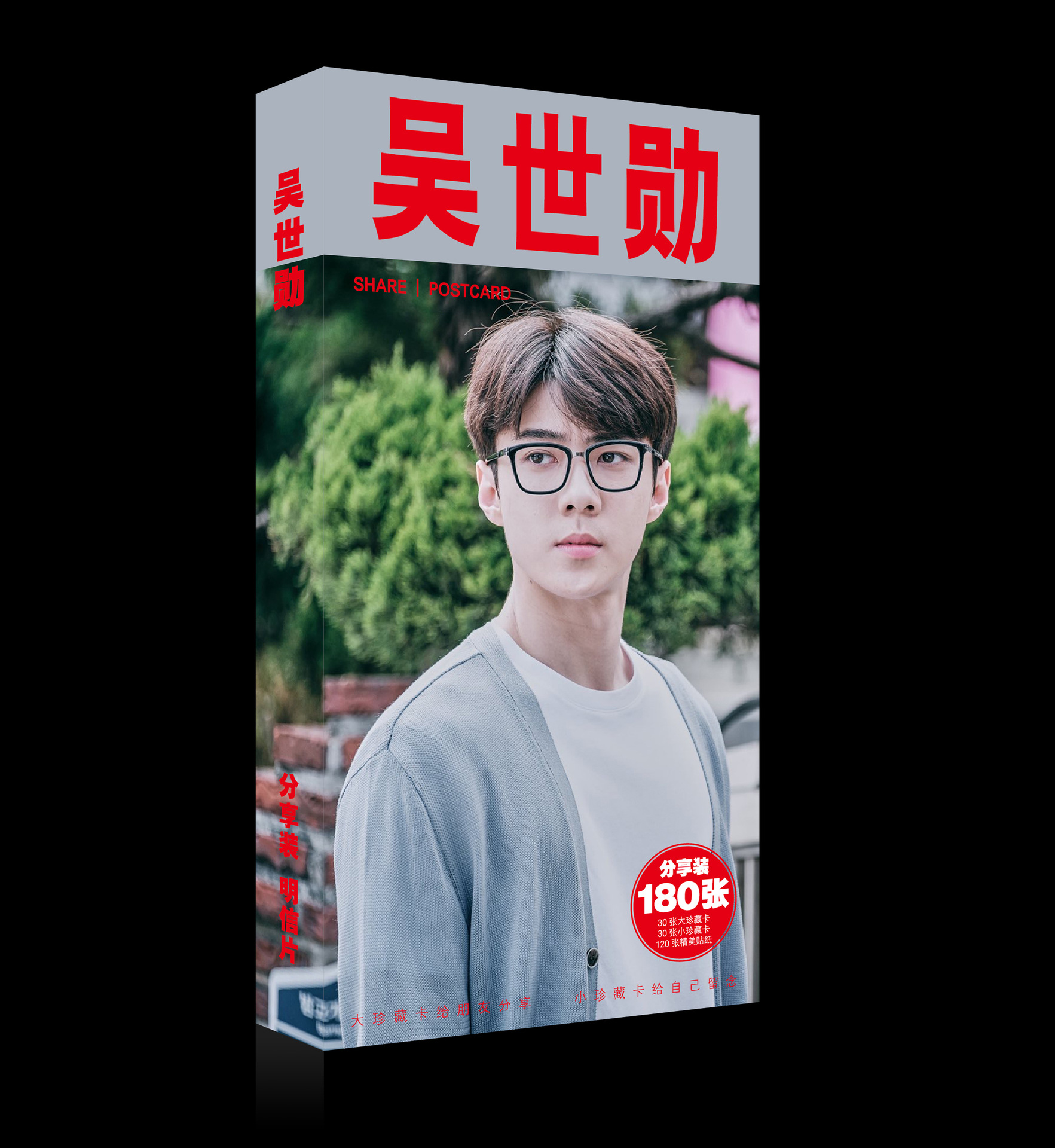Costume Props Kpop Got7 Jackson Wang Fanart Postcard Post Cards Sticker Artbook Gift Cosplay Props Book Set Collection