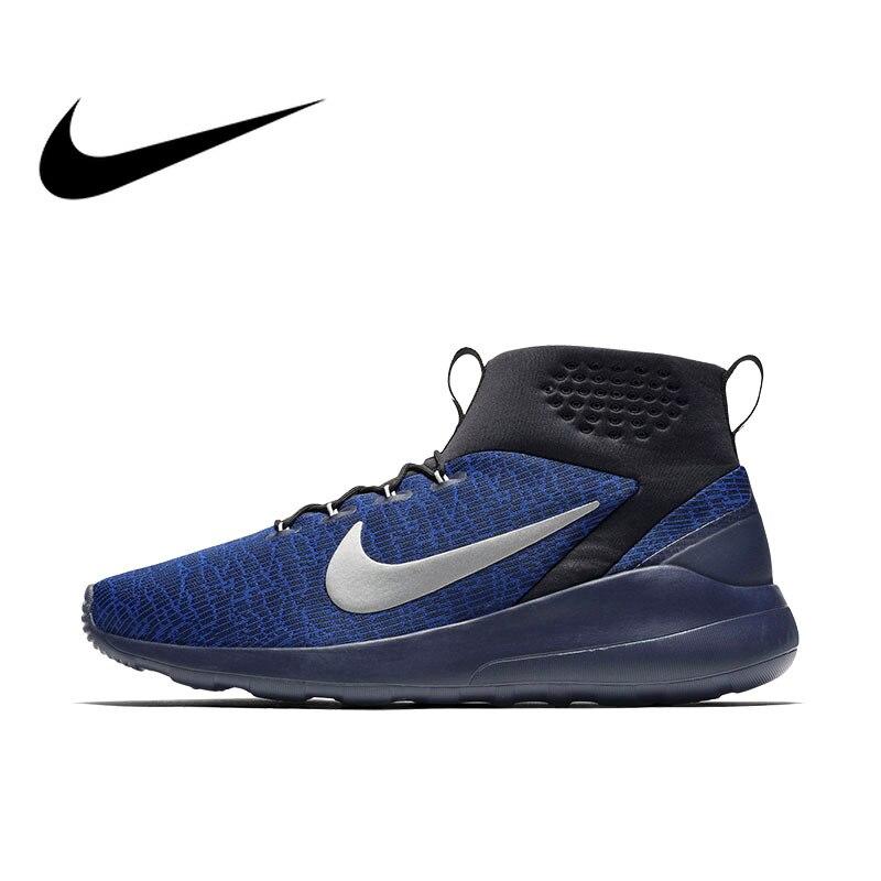 Original authentique NIKE RAMSDA basketball pour hommes chaussures respirant chaussures de sport de mode en plein air confortable et durable 916763-401