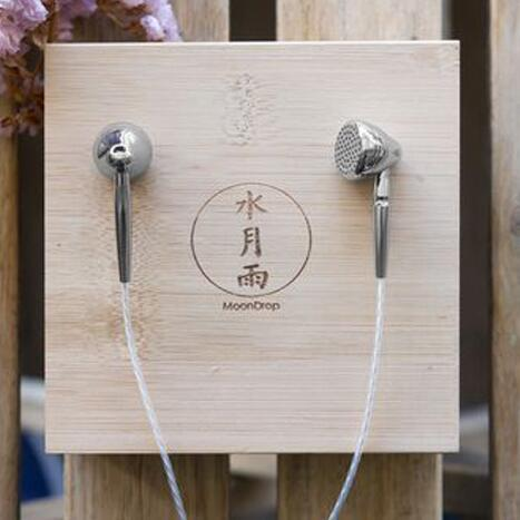 Original Moondrop Liebesleid Sadness Earbuds Flat Head Plug 2.5mm/3.5mm/4.4mm Bass Dynamic Metal Stereo Earphone 6