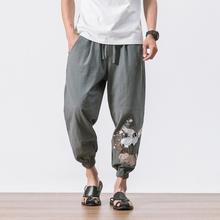 Maschio Jogger Pantaloni stile