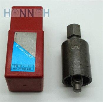 De 28mm M28 Magneto volante Extractor de rotor para TRX del FCI KX 450 TRX90 ATV 50 70 90 110 125 cc arranque eléctrico de la bici de la suciedad