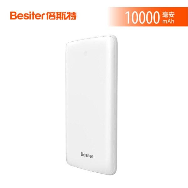 Новые приходят QC3.0/2.0 Besiter 10000 мАч Двойной USB Power Bank Портативный Внешний Аккумулятор Зарядное Устройство для LG G5, SAMSUNG S7 Края