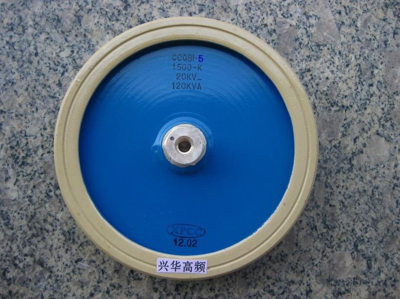 ФОТО Round ceramics Porcelain high frequency machine  new original high voltage CCG81-5 1500-K 20KV 120KVA