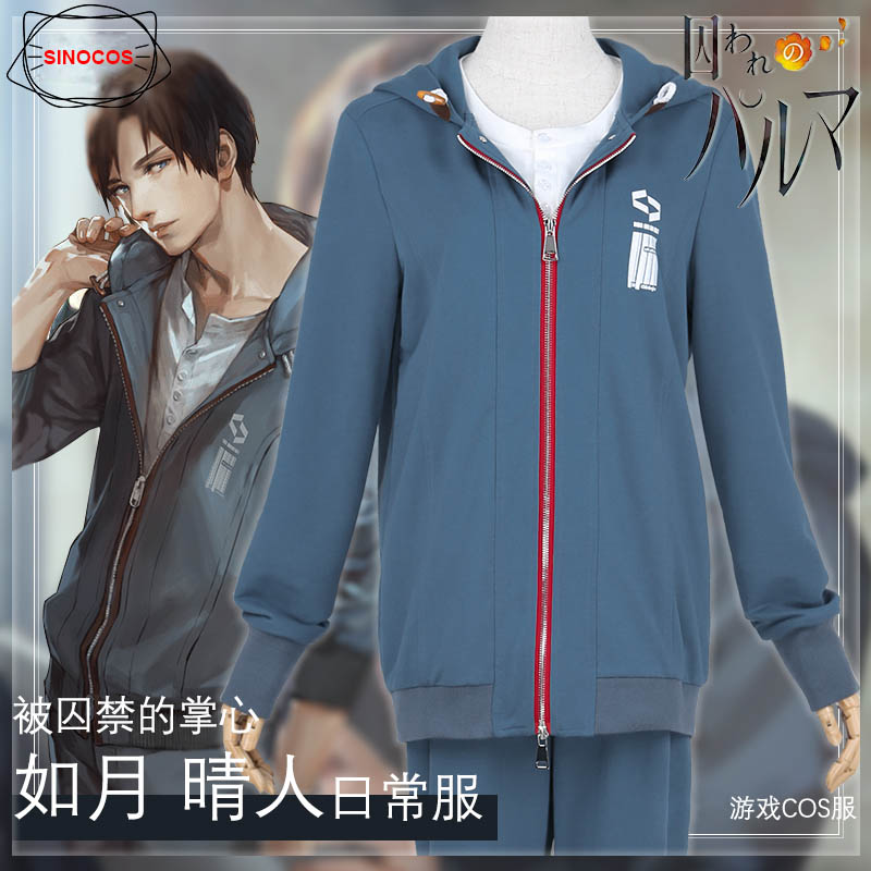 New Game Anime Cosplay Costume Kisaragi Haruto / Aoi Cosplay Costume Outfit Suits Jacket T-shirt Pants Free Shipping