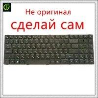 DIY rusça klavye DNS A560P K580P 0129308 TWH N12P AETWH700010 2B-41516Q100 TWH-N12P-GV2 AETWHA00010 RU gerekir işleme