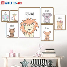 Zebra Lion Giraffe Koala Elephant Nursery Wall Art Canvas Painting Nordic Posters And Prints Pictures Baby Kids Room Decor