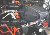 Bag Motorcycle Top Fashion Tank Bags 2017 New Uglybros Ubb 224 Motorcycle Rear Bag / Road Send Waterproof Cover