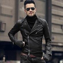 mody metroseksualnych kurtka mężczyzn