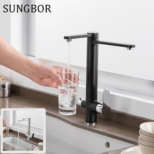 купить Black Kitchen Faucets 360 Degree Rotation 3 Way Water Filter Tap Water Faucets Solid Brass Kitchen Sink Tap Water Mixer CF-0181L дешево
