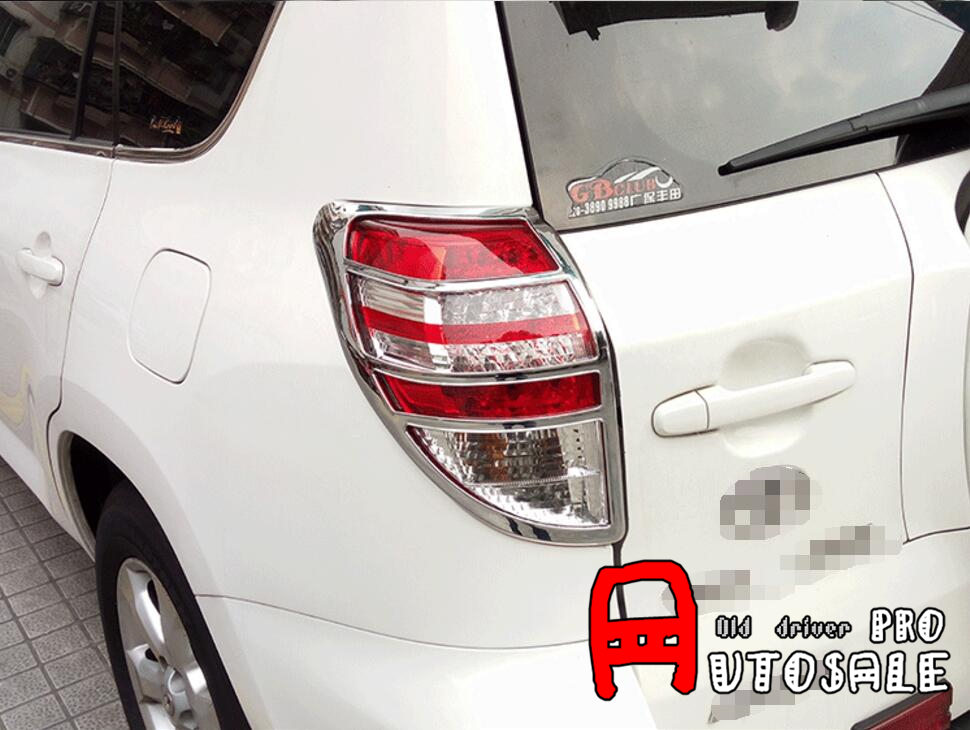 Shiny Chrome plated Rear Tail Light Lamp Cover TRIM For <font><b>TOYOTA</b></font> <font><b>RAV4</b></font> RAV 4 2006 2007 2008 2009 <font><b>2010</b></font> 2011 2012 image