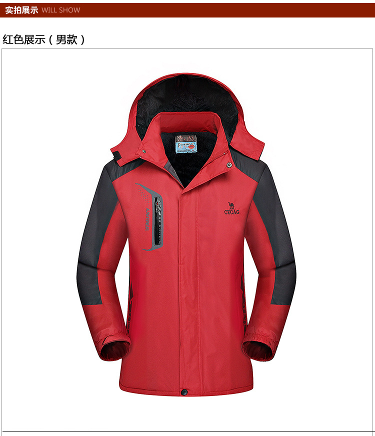 2017 Plus Size Softshell Outdoor Jacket Men Winter Autumn Waterproof Windproof Man Hiking Jacket Fleece Hooded Mountain Wear Red men winter outdoor jacket autumn hiking