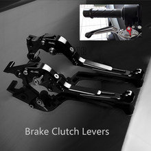 For YAMAHA FZ1 FAZER R 6 S CANADA R6S USA VERSION YZF R 1 YZF R 6 YZF 600 R Thundercat Adjustable Motorcycle Brake Clutch Levers(China)