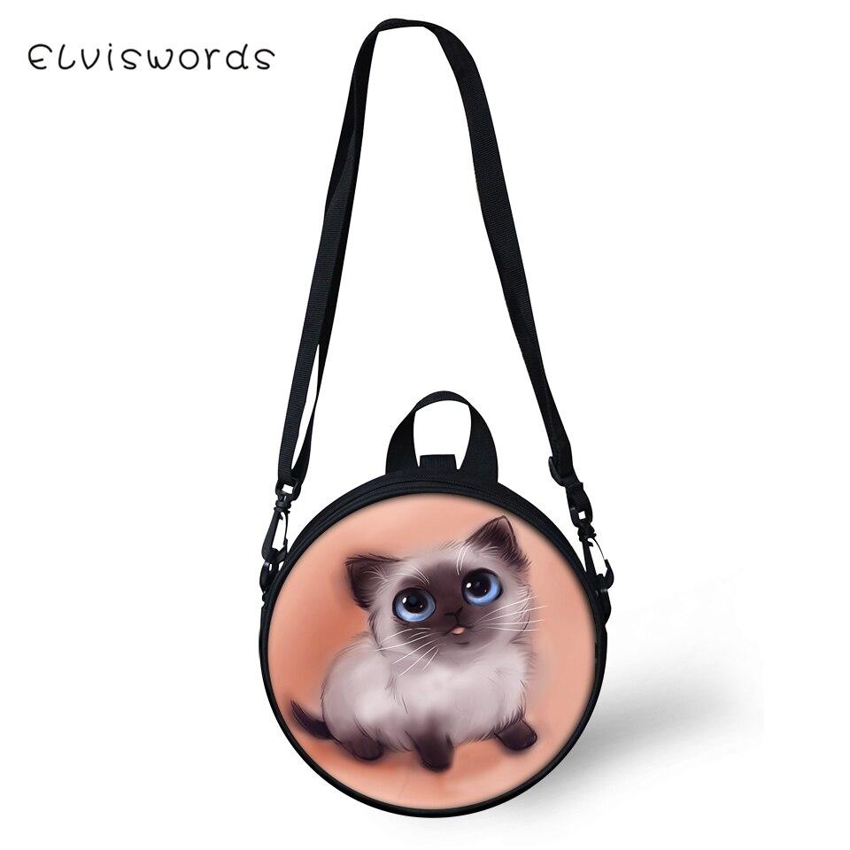 ELVISWORDS Women Round Shape Crossbody Bags Kawaii Cats Print Cute Girls Small Purses Cartoon Animal Pattern Women Shoulder Bags in Crossbody Bags from Luggage Bags