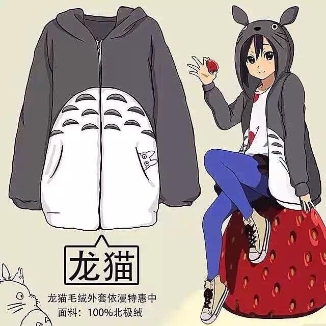 Studio Ghibli Miyazaki Hayao Anime mi vecino Totoro dibujos animados hombres mujeres Hoodies abrigo Cosplay disfraz Hoody sudaderas Jumper