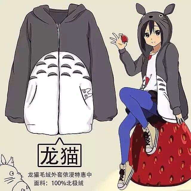 Studio Ghibli Miyazaki Hayao Anime Mi Vecino Totoro Dibujos Animados