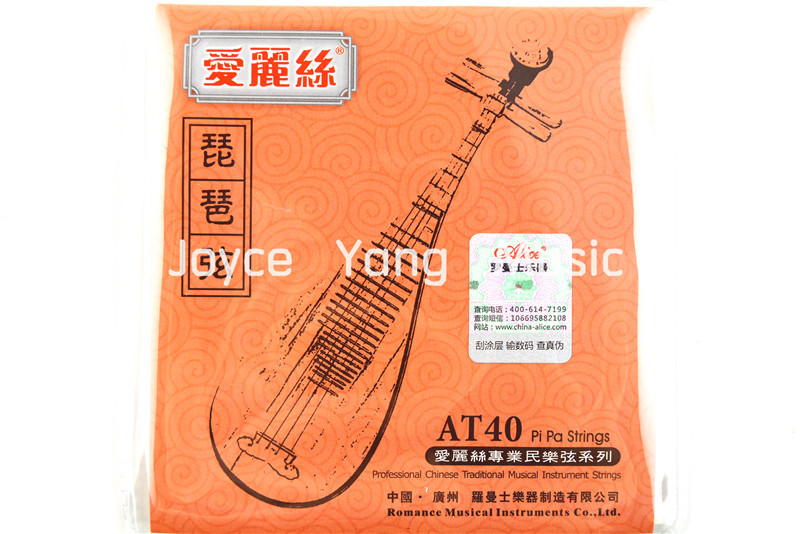 Alice AT40 Pipa Strings Plated Steel Copper Alloy Wire&Nylon Core Strings 1st-4th Strings Free Shipping