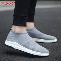 2017 New Flying Socks Men Vulcanized Shoes Trend Sets Of Feet Leisure Comfortable Shoes Summer Breathable A Pedal Men'S Shoes