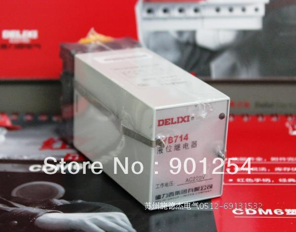 Liquid level relay JYB-714 AC220V liquid level relay 61 f g1 ote ac110 220 v